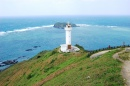 Ishigaki Island Lighthouse, Okinawa