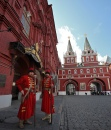 Red Square Security