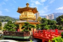 Nan Lian Garden, Hong Kong, China
