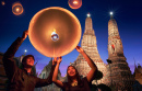 Loy Krathong Celebration, Thailand
