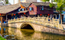 Shaoxing Old Town, China