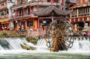 Water Wheel in Fenghuang, China